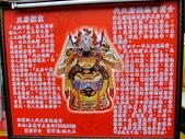 2010台灣燈會閃耀嘉義~幸福久久躍虎年 ^^ :DSCF0302.JPG