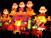 2010台灣燈會閃耀嘉義~幸福久久躍虎年 ^^ :DSCF0719.JPG