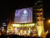 2010 高雄 夢時代 跨年:DSCF1409.JPG