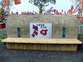 2010台灣燈會閃耀嘉義~幸福久久躍虎年 ^^ :DSCF0230.JPG