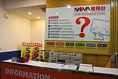 嘉義 NOVA 5月15日 開幕~電腦3C 資訊展 大賣場!:IMG_1901.JPG