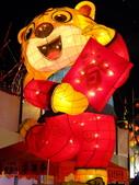 2010台灣燈會閃耀嘉義~幸福久久躍虎年 ^^ :DSCF0813.jpg