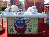 2010台灣燈會閃耀嘉義~幸福久久躍虎年 ^^ :DSCF0334.JPG