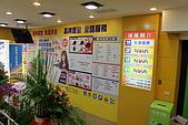 嘉義 NOVA 5月15日 開幕~電腦3C 資訊展 大賣場!:IMG_1898.JPG