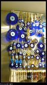 2012藍色土耳其之旅(一)2012/05/17~27:2012土耳其0042.jpg