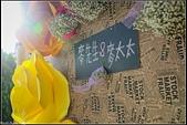 續懷&思穎 婚禮記錄 2019-06-09:續懷婚禮修圖0070.jpg