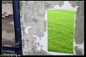 2011嘉義民雄+新港板陶社區+雲林北港一日遊:20110517嘉義修圖0057.jpg