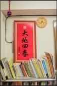 孟杰&惠瑛 婚禮記錄 2018-03-03:孟杰婚禮修圖0030.jpg
