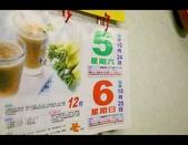 鎮隆&虹妤 婚禮照片 2015-12-05:鎮隆婚禮修圖0015.jpg