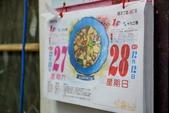 志仁&靖茹 婚禮記錄 2018-01-28:志仁婚禮修圖0009.jpg