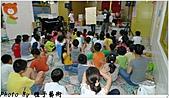 2010夏令營:P1210228.jpg
