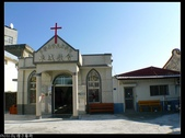 2012車城長老教會冬令營:P1320648.jpg