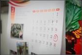 永偉&雅郁 文定紀錄 2019-03-23:雅郁文定修圖0028.jpg