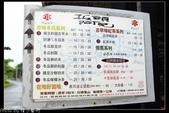 2011嘉義民雄+新港板陶社區+雲林北港一日遊:20110517嘉義修圖0128.jpg