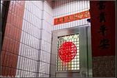 佑綸&梅芳 婚禮記錄 2020-12-27:佑綸婚禮紀錄0003.jpg