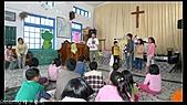 2011車城長老教會兒童冬令營:P1250301.jpg
