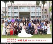佳燕婚禮照片:12.jpg