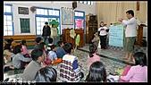 2011車城長老教會兒童冬令營:P1250304.jpg