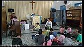 2011車城長老教會兒童冬令營:P1250315.jpg