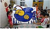 2010夏令營:P1210452.jpg