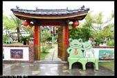 2011嘉義民雄+新港板陶社區+雲林北港一日遊:20110517嘉義修圖0138.jpg
