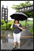 2011嘉義民雄+新港板陶社區+雲林北港一日遊:20110517嘉義修圖0086.jpg