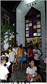 2010夏令營:P1210517.jpg