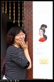 2011嘉義民雄+新港板陶社區+雲林北港一日遊:20110517嘉義修圖0147.jpg