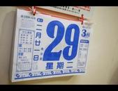 富民&惠梅 婚禮照片 2016-03-29:富民婚禮修圖0009.jpg