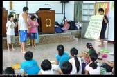 2011高樹長老教會夏令營:P1310150.jpg