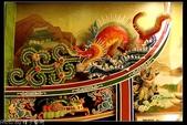 2011嘉義民雄+新港板陶社區+雲林北港一日遊:20110517嘉義修圖0154.jpg