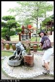 2011嘉義民雄+新港板陶社區+雲林北港一日遊:20110517嘉義修圖0159.jpg