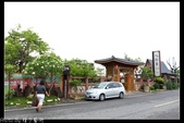 2011嘉義民雄+新港板陶社區+雲林北港一日遊:20110517嘉義修圖0165.jpg