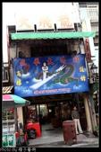 2011嘉義民雄+新港板陶社區+雲林北港一日遊:20110517嘉義修圖0166.jpg