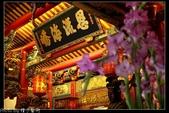 2011嘉義民雄+新港板陶社區+雲林北港一日遊:20110517嘉義修圖0045.jpg