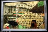 2011嘉義民雄+新港板陶社區+雲林北港一日遊:20110517嘉義修圖0173.jpg