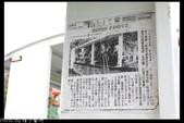 2011嘉義民雄+新港板陶社區+雲林北港一日遊:20110517嘉義修圖0120.jpg