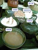 食物:咖哩豬排定食