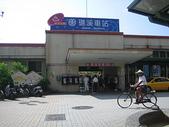 礁溪川湯SPA之旅:礁溪火車站