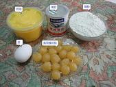 食物:鳳梨酥材料