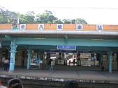 礁溪川湯SPA之旅:八堵火車站