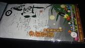 日月潭之旅:DSC00246.JPG