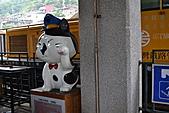 猴洞...貓村...山城:DSC_0008.JPG