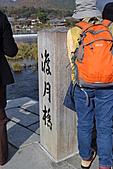 京都----楓紅...賞楓:DSC_0114.JPG
