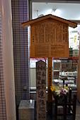 京都行(二):DSC_0306.JPG
