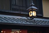 京都行(二):DSC_0274.JPG