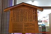 京都行(二):DSC_0305.JPG