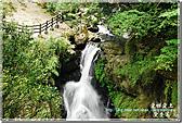 三峽_滿月圓瀑布:DSC_6374.jpg