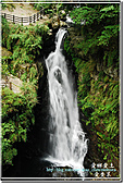三峽_滿月圓瀑布:DSC_6375.jpg