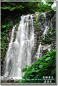 三峽_滿月圓瀑布:DSC_6312.jpg